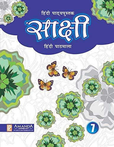 ASH7-0062-275-SAKSHI HINDI PATHMALA 7