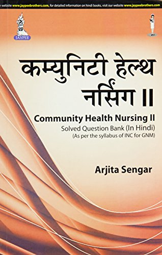 nur 100 syllabus Course descriptions nur 100 - introduction to the nursing profession (1 hour) students explore contemporary issues within the nursing profession.