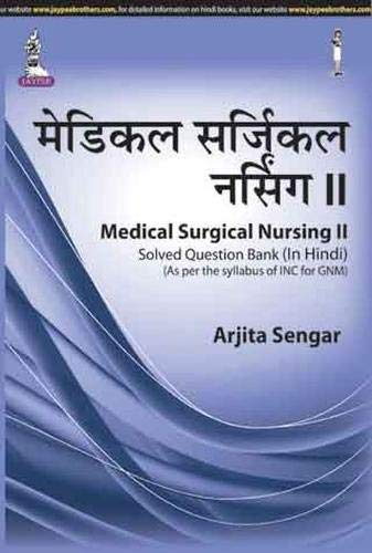 9789351525066: MEDICAL SURGICAL NURSING II SOLVED QUESTION BANK (AS PER THE SYLLABUS OF INC FOR GNM) (HINDI)