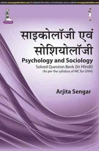 Psychology and Sociology (In Hindi): Arjita Sengar