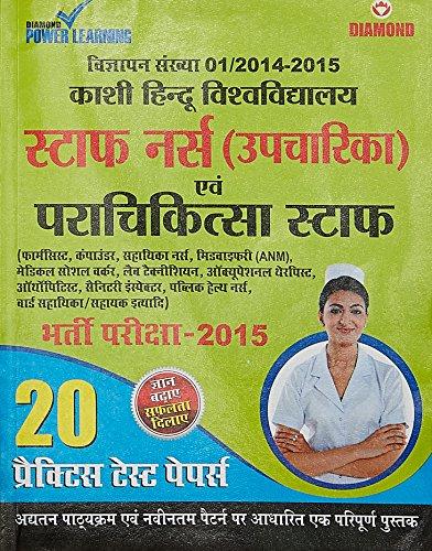 Kashi Hindu Vishvavidyalaya Staff Nurse And Parachikitsa: Arvind Mohan Dwivedi