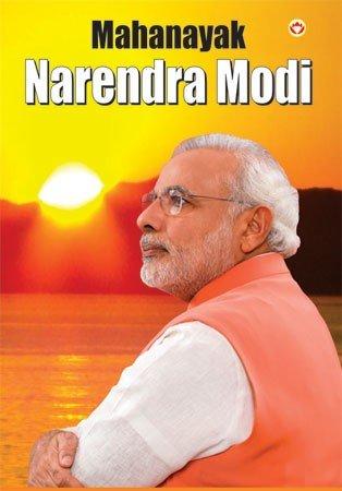 Mahanayak Narendra Modi: Kumar Pankaj
