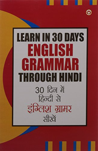 hindi english grammar - AbeBooks