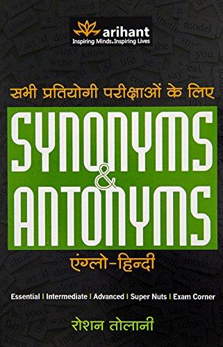 9789351768708: Synonyms & Antonyms Anglo-Hindi