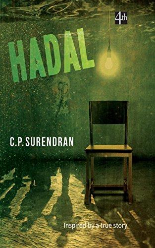 Hadal: C.P.Surendran
