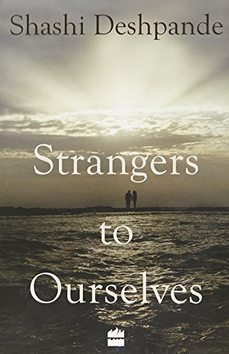 9789351776345: Strangers to Ourselves