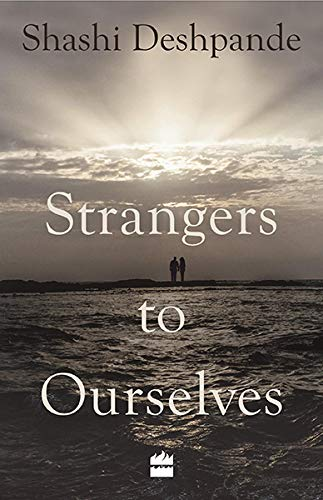 9789351776765: Strangers to Ourselves