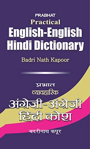 Practical English Hindi Dictionary: Ed. Dr. Badri