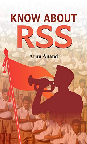 Know About RSS: Anand Arun