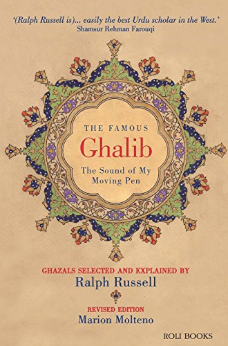The Famous Ghalib: The Sound of My Moving Pen: Ralph Russell (Expl.) & Marion Molteno (Rev.)