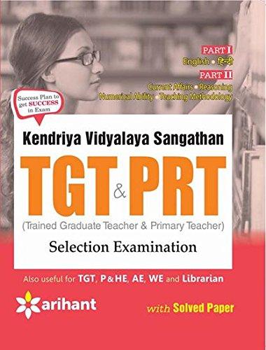 9789352037360: Kvs (Kendruya Vidyalaya Sangathan) Tgt & Prt (Trained Graduate Teacher & Primary Teacher) Selection Examination
