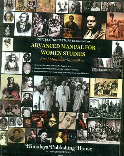 Advanced Manual for Women Studies: UGC/CBSC-NET/SET/JRF Examination: Nimsadkar, Amol
