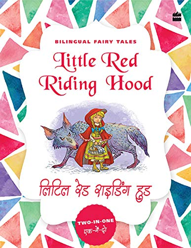 Bilingual Fairy Tales: Little Red Riding