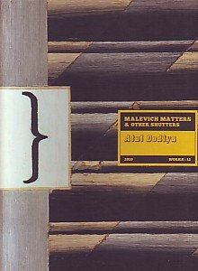 Malevich matters & other shutters : works,: Atul Dodiya, Ranjit
