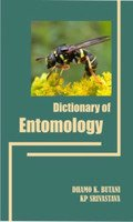 Dictionary Of Entomology: BUTANI DHAMO K.