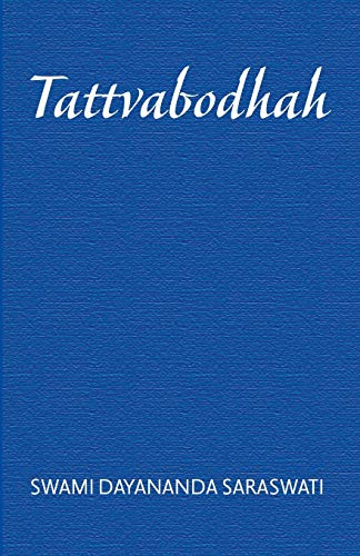 Tattvabodhah: Swami Dayananda Sarawati