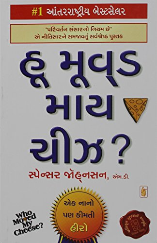 9789380051802: ? (Who Moved My Cheese) (Gujarati Edition)