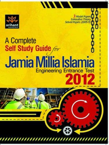 Jamia Millia Islamia Engineering CET: Expert Compilations