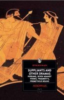 9789380143606: Suppliants And Other Drama