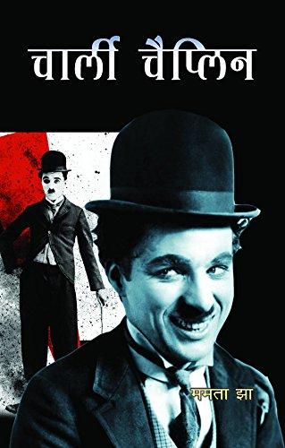 Charlie Chaplin: Mamta Jha