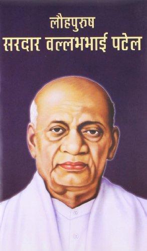 Lauhpurush Sardar Vallabhbhai Patel: Sushil Kapoor