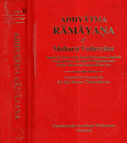 9789380326078: Adhyatma Ramayana (2 Volume Set) Sanskrit Text with Transliteration, English Commentary alongwith Explanatory Notes, Relevant Appendices etc.