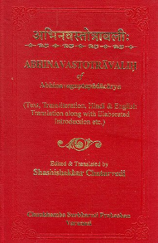 9789380326610: Abhinavastotravalih of Abhinavaguptapadacarya (Text, Transliteration, Hindi & English Translation along with Elaborated Introduction etc.)