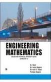 A Textbook of Engineering Mathematics Sem-II (Rajasthan: Anil K. Yadav,Anita