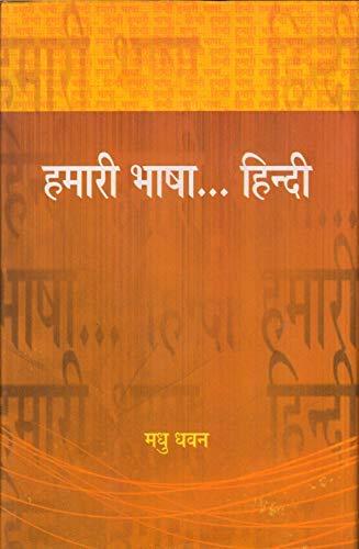 Hamari Bhasha?Hindi: Madhu Dhawan