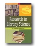 Research in Library Science: Janakiraman, C.