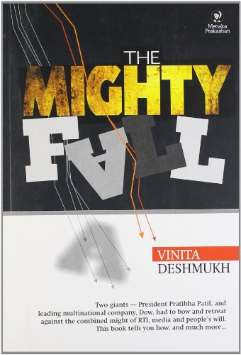 The Mighty Fall: V. Deshmukh