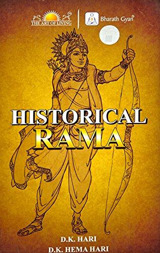 Historical Rama: D.K. Hari & D.K. Hema Hari