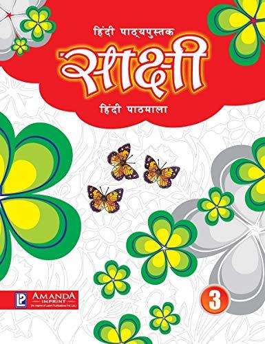 ASH3-4856-195-SAKSHI HINDI PATHMALA 3