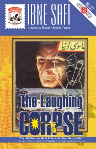 9789380658896: The Laughing Corpse