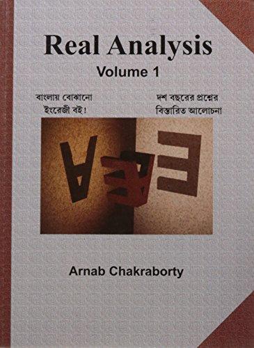 Real Analysis Vol -1: Arnab chakraborty