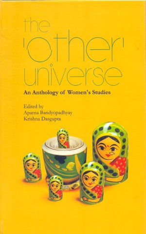 The Other Universe : An Anthology of: edited by Aparna