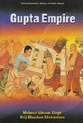 9789380836621: Gupta Empire