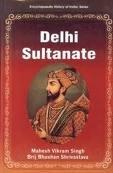 Delhi Sultanate: Mahesh Vikram Singh