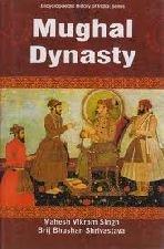 Mughal Dynasty: Mahesh Vikram Singh