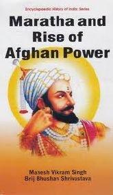 Maratha And Rise Of Afghan Power: Mahesh Vikram