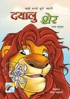 Aao Bachchon Suno Kahani: Dayalu Sher (in: Ratna Manucha