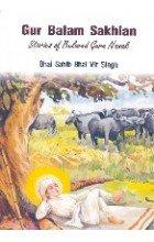 9789380854380: Gur Balam Sakhian - Stories of Beloved Guru Nanak (Punjabi)