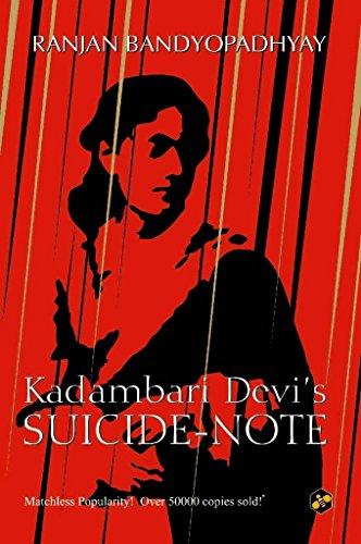 Kadambari Devi's Suicide - Note: Ranjan Bandyopadhyay
