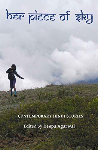 Her Piece of Sky: Contemporary of Hindi: Deepa Agarwal