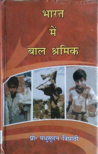 Bharat Me Bal Shramik: Madhusudan Tripathi