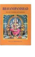 Bhavanopanishad : Text with Translation and Explanation: S K Ramachandra Rao