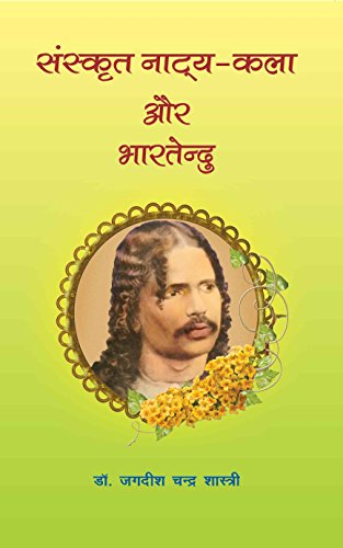 Sanskrit Natya Kala aur Bhartendu: Shastri, Jagdish Chander