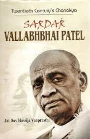 Sardar Vallabhbhai Patel: Jai Dev Hassija