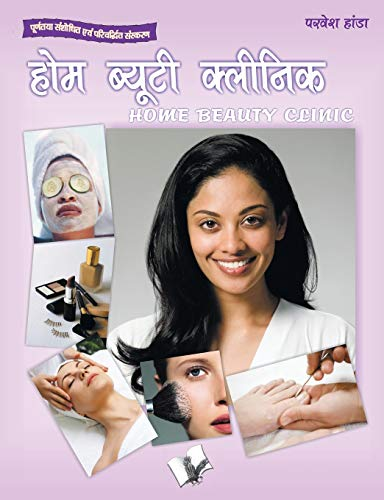 HOME BEAUTY CLINIC: Handa, Parvesh