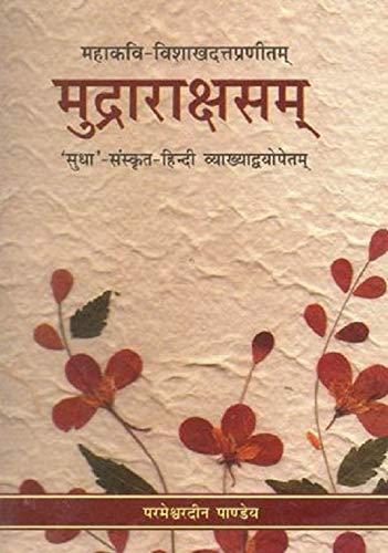 9789381484937: ( ) - Mudrarakshasa of Visakhadatta